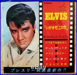 100% MINT Elvis Presley Tickle Me 1965 Japan SCP-1183 COMPACT 33 with RARE COVER