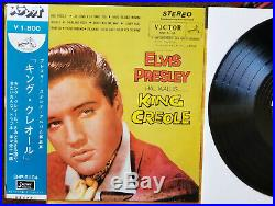 99% MINT 1962 ELVIS PRESLEY KING CREOLE JAPAN VICTOR SHP-5104 with RARE OBI