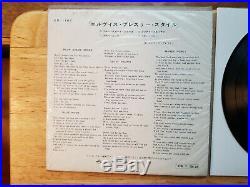99% MINT! SUPER WOW! Elvis Presley JAPAN ELVIS PRESLEY 1956 ES-1164