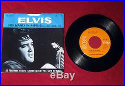 ELVIS PRESLEY How Great Thou Art/His Hand In Mine RARE RCA 45 #74-0130 with sleeve