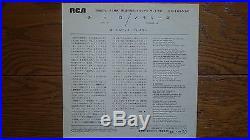 ELVIS PRESLEY Memories c/w Charro JAPAN 7 RARE Sleeve SS-1890 $4 Shipping