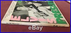 ELVIS PRESLEY Rare 1956 Triple Gatefold Promo EP SPD-23 COVER ONLY -EX CONDITION