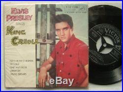 Elvis Presley Sings King Creole / Japan 7inch