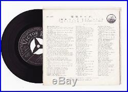 Elvis Presley 1957 Japan Only EP JAILHOUSE ROCK EP-1267 Japanese 3