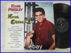 Elvis Presley 1958 Japan Only LP KING CREOLE LS -5086 Japanese