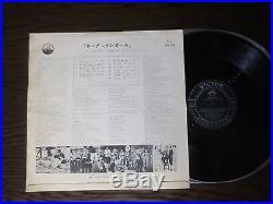 Elvis Presley 1958 Japan Only LP KING CREOLE LS -5086 Japanese 2