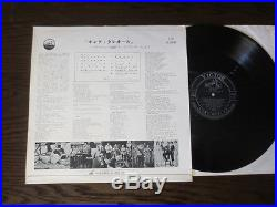 Elvis Presley 1958 Japan Only LP KING CREOLE LS -5086 Japanese 4