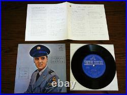 Elvis Presley 1964 Japan 33rpm EP ELVIS SAILS Japanese