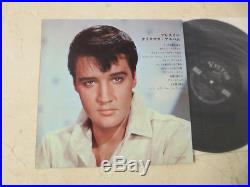 Elvis Presley 1965 Japan Only Cover LP ELVIS' CHRISTMAS ALBUM Japanese 1