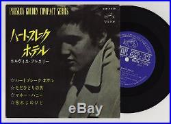 Elvis Presley 1965 Japan Stereo 33rpm EP HEARTBREAK HOTEL Japanese