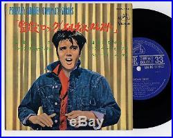 Elvis Presley 1965 Japan Stereo 33rpm EP JAILHOUSE ROCK Japanese 2