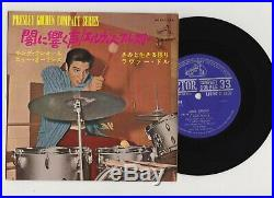 Elvis Presley 1965 Japan Stereo 33rpm EP KING CREOLE Japanese