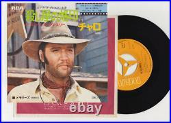 Elvis Presley 1969 Japan 45' CHARRO / MEMORIES Japanese