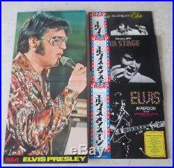 Elvis Presley 1971 Japan 3-LP Hold box ELVIS ON STAGE Japanese