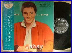 Elvis Presley A Date With Elvis / With Obi