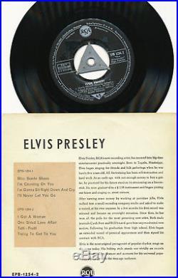 Elvis Presley EP deutsche RCA EPB-1254-2 ELVIS PRESLEY S2 (1956) RARE STICKER