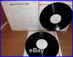 Elvis Presley Elvis Big 20 1973 Japan RCA promo-only in-store 2-LP SPLD-104950
