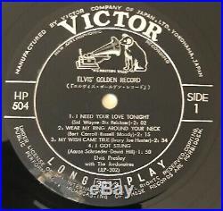 Elvis Presley, Elvis' Golden Record, Japan 10 record, 25 cm Japon