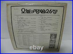 Elvis Presley Girl Happy Cover Rare Korea Old Vintage LP V/A