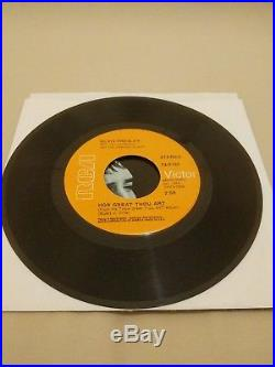 Elvis Presley- How Great Thou Art / His Hand In Mine MEGA RARE PS+45 -74-0130