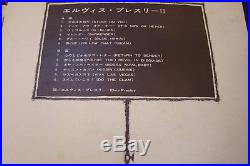 Elvis Presley Japanese 1970 Box Set With Lyric Book Complete Box Set Reduced
