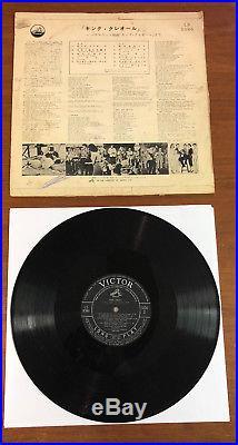 Elvis Presley King Creole Victor Ls 5086 Japan 1st Pressing Super Rare Nice