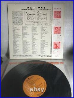 Elvis Presley Speedway / Japan With Obi Mint Vinyl Superb Copy