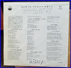 MINT! SUPER WOW! Elvis Presley JAPAN ELVIS PRESLEY HP 531 10 inch 1961