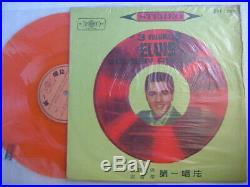 Orange Vinyl / Elvis Presley Golden Record / Taiwan China