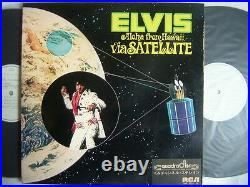 Promo White Label Quad CD 4 Channel / Elvis Presley Aloha From Hawaii Via Satell