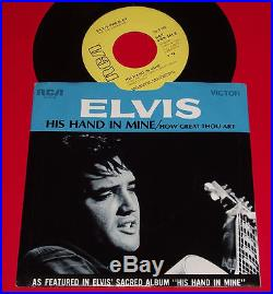 Rare ELVIS PRESLEY HOW GREAT THOU ART HIS HAND IN MINE RCA 74-0130 promo NM PS