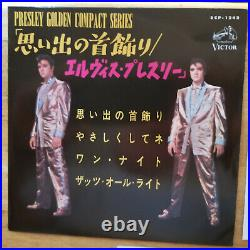 SUPER WOW! 99% MINT JAPAN Elvis Presley WEAR MY RING AROUND YOUR NECK SCP-1242