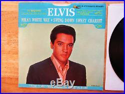 SUPER WOW AGAIN- RARE 99% MINT Pkg. Elvis Presley MILKY WHITE WAY 447-0652