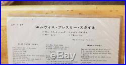 SUPER WOW! Elvis Presley 1956 Japanese EP VERY RARE Victor EP-1164 IN POLY