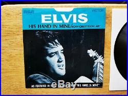 SUPER WOW! MINT Elvis Presley HOW GREAT THOU ART with NEAR MINT SLEEVE 74-0130