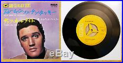 Super Wow! 99% Mint Elvis Presley That's All Right Ss-1656 Orange Label Gss