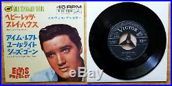 Super Wow! 99% Mint Japan Gss Elvis Presley Baby Let's Play House Ss-1659
