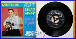 Super Wow! Near Mint Gss Japan Elvis Presley Milkcow Blues Boogie Ss-1658