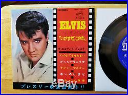 ULTRA-RARE MINT Elvis Presley TICKLE ME Japan Compact 33 Double SCP-1183 1965