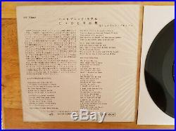 WOW! Elvis Presley 1956 Japan HEARTBREAK HOTEL VERY RARE ES-5042 IN POLY