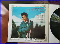 WOW! MINT Elvis Presley Christmas Album Japanese LP 1971 SRA-5215 with OBI