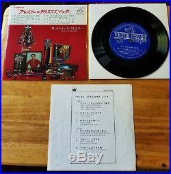 Wow! 100% Mint Compact 33 Japan Elvis Presley Elvis Christmas Album Scp-1205